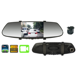 Rearview mirror with display of 4.3""