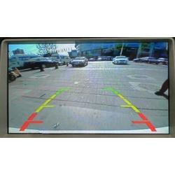 Caméra Porte de couvercle de Coffre Mercedes Benz - Type 1