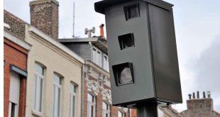 Radar stop localizado en Francia