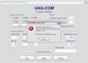 instalar-vagcom06